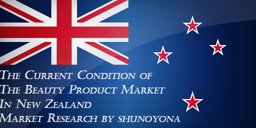 The Current Condition of The Beauty Product Market In New Zealand